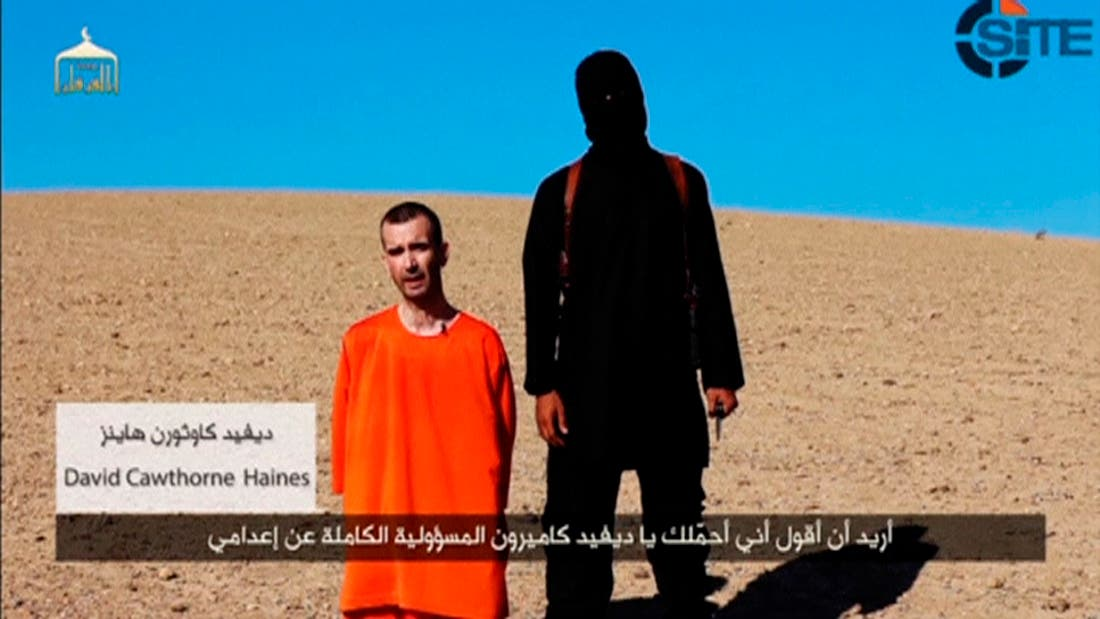 A still image taken from a purported Islamic State video released September 13, 2014 of British captive David Haines before he is beheaded. (Reuters)