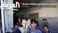 Syrian children go back to school