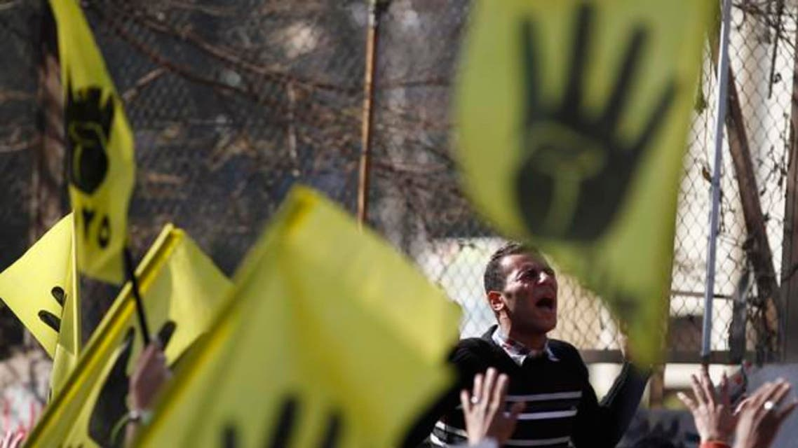 Egypt MB Protest