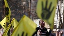 مصر: مرسی نواز پریشر گروپ پر پابندی عاید