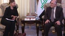 عراقی وزیراعظم عبادی برطانوی شہریت سے دستبردار