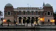 Libya central bank governor fired over 'irregularities'