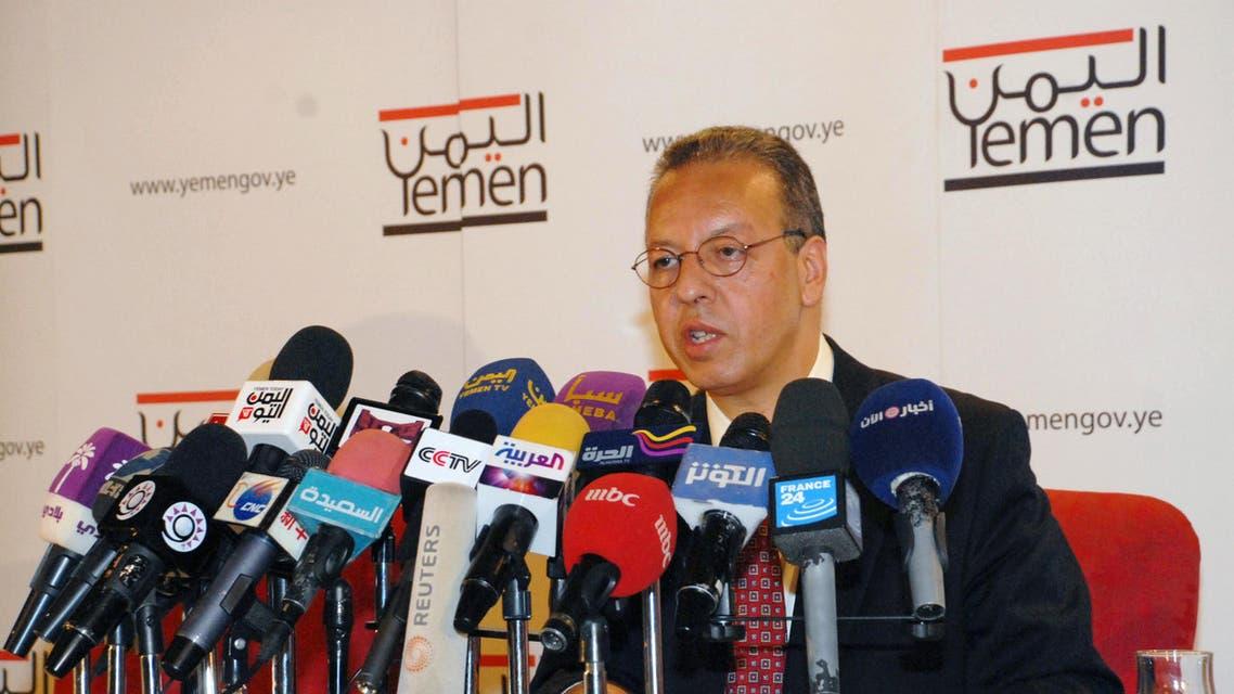 المبعوث الخاص للأمم المتحدة الى اليمن جمال بن عمر