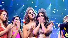 Lebanese beauty grabs Miss Arab USA title