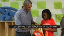 مرة أخرى.. المغنية بيونسيه تحرج الرئيس أوباما