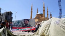 Militants holding Lebanese soldiers release video