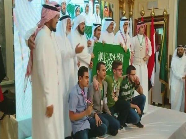 المدينة المنورة تستضيف أولمبياد الكيمياء العربي السابع