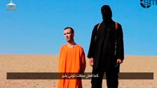 ISIS victim's brother says Islam 'not to blame'