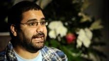 Egypt orders activist Abdel Fattah back to jail: family
