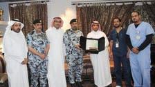 حملة للتبرع بالدم من القوات الخاصة لأمن الحج