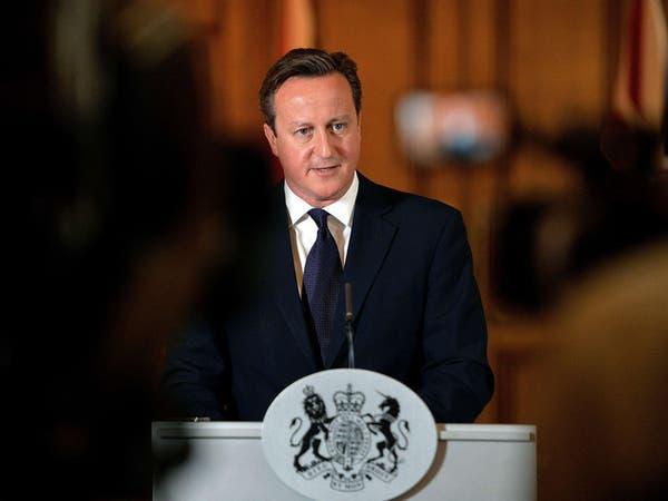 """رئيس وزراء بريطانيا: سنقضي على """"داعش"""""""