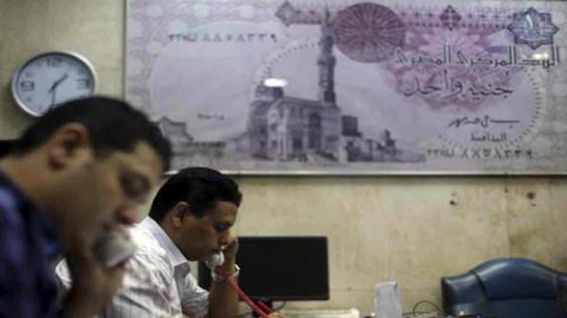 جنيه مصري اقتصاد مصر