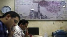 تراجع عجز الموازنة المصرية لـ 76.8 مليار جنيه
