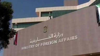 السودان يأمل ألا يؤثر حظر السفر على رفع عقوبات واشنطن