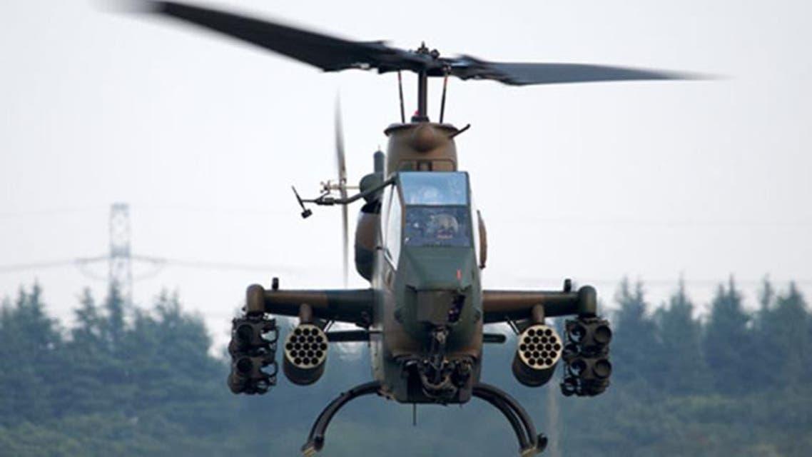 Pak Army Helecopter