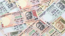India inflation slows to a five-year low in August