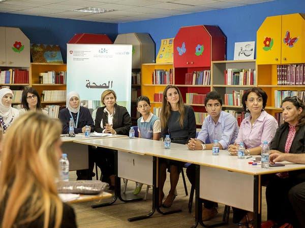 الملكة رانيا العبدالله تشارك في جلسات حول الطفولة