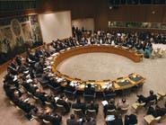 الصحراء الغربية.. مجلس الأمن يدعو لمفاوضات دون شروط مسبقة