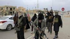 """أزمة مالية تضرب """"داعش"""" وتدفعه لفرض ضرائب على الثياب"""