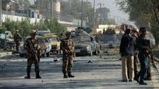 انفجار ضخم وسط كابول وسفارة أميركا تطلق صفاراتها