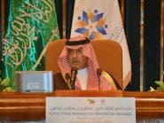 انطلاق أعمال مؤتمر الخليج العربي والتحديات الإقليمية