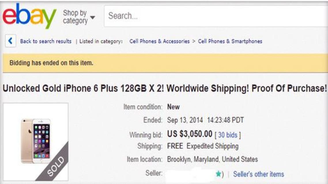 iphone sold