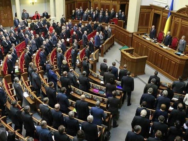 أوكرانيا تمنح الانفصاليين بالشرق حكماً ذاتياً
