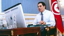 تونس تسترجع أموالا مصادرة من أصهار بن علي