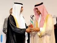 جمعية إماراتية: الجوهرة آل إبراهيم شخصية العام