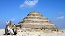 Egypt says restoration of oldest pyramid on track
