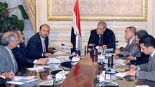 حكومة مصر تعقد اجتماعها بأكاديمية الشرطة لدواعٍ أمنية