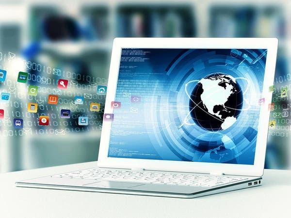 إنترنت الأشياء.. الموجة الثالثة من الطفرة التكنولوجية