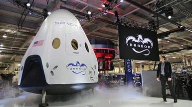 ناسا تتعاقد على تصميم مركبات فضائية مأهولة