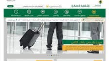 Saudi Arabia launches new labor awareness website, but in Arabic only