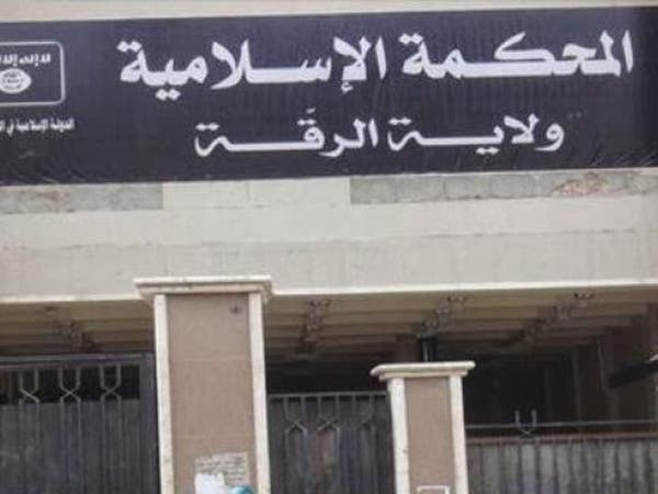 """مقرات """"داعش"""" في دير الزور والرقة تحت نيران التحالف"""