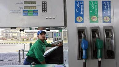 هبوط تكلفة دعم الوقود بمصر 30% خلال عام