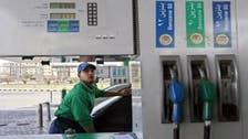 مصر تستورد 65% من مشتقاتها النفطية من الإمارات لسنة