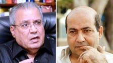 الشناوي: عصفور يجهل عدم تواجدي بلجنة مهرجان القاهرة