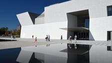 Agha Khan: Canada's first Islamic Art Museum