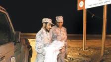 Newborn baby found on Saudi beach