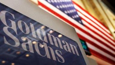 تقرير صادم من جولدمان ساكس عن أرباح الشركات الأميركية في 2020