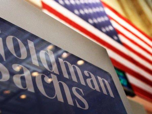 بنوك الشرق الأوسط تشتري 87% من صكوك غولدمان ساكس