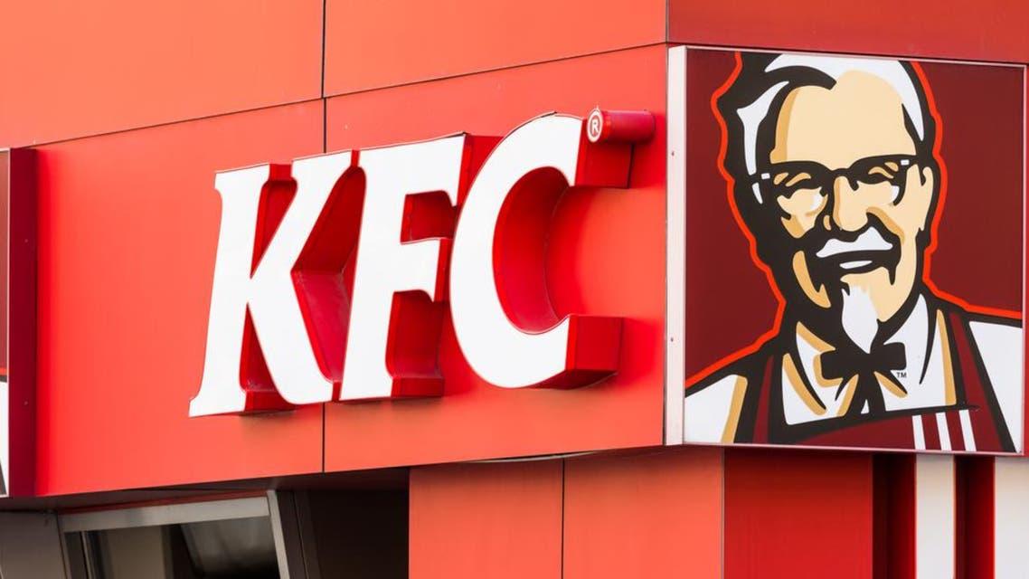 KFC shutterstock