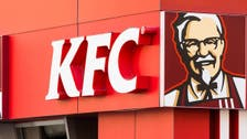 Adeptio picks Kuwait's NIC for mandatory offer