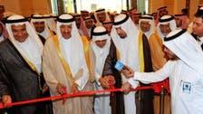 افتتاح أكبر فندق في الشرق الأوسط لخدمة الحجاج بمكة