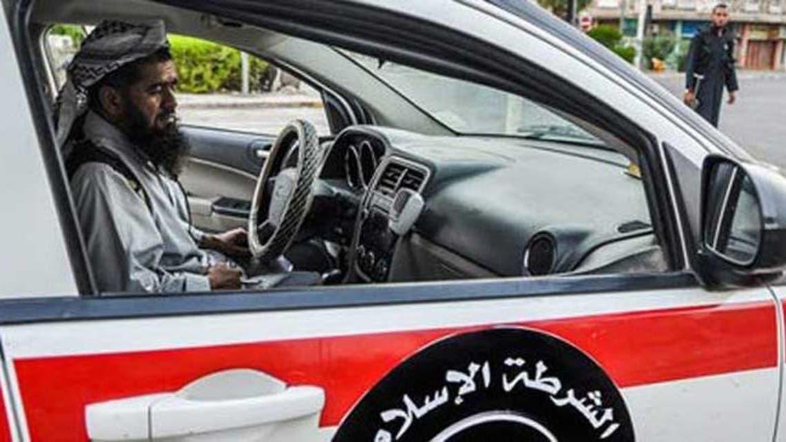 الشرطة الإسلامية شرطة داعش ضابط إسلامي داعشي