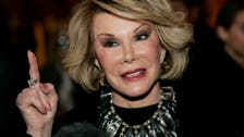 Facebook page of dead U.S. comedienne Joan Rivers endorses iPhone 6