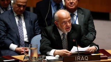 وزير خارجية العراق: لن نقف مع واشنطن ضد إيران