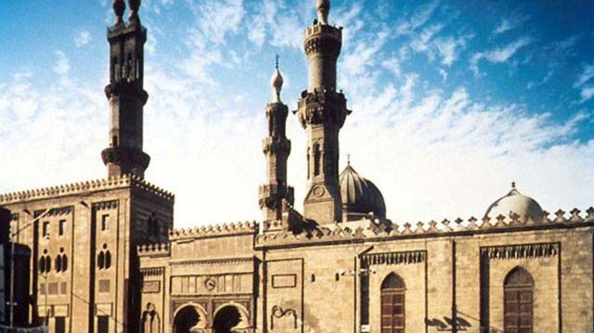 تحميل كتاب تاريخ الاسلام