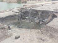 """العراق.. """"داعش"""" يفجر جسراً تحسباً لمعارك قادمة"""
